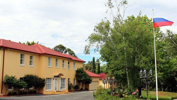La Embajada de Rusia en Australia - Sputnik Mundo
