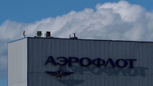 Logo de Aeroflot - Sputnik Mundo