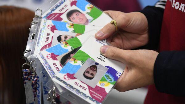 Pasaportes de hinchas de la Copa Mundial 2018 - Sputnik Mundo