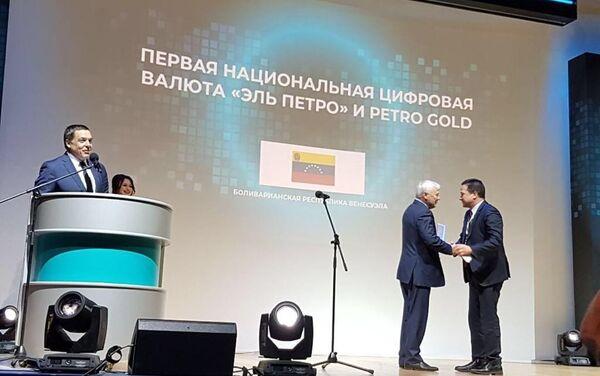 El embajador de Venezuela en Rusia, Carlos Faría, durante la entrega del premio a Gobierno venezolano por el lanzamiento del Petro - Sputnik Mundo