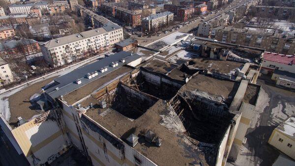 El centro comercial quemado en Kémerovo - Sputnik Mundo