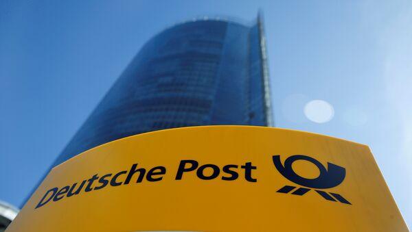 Logo de Deutsche Post - Sputnik Mundo