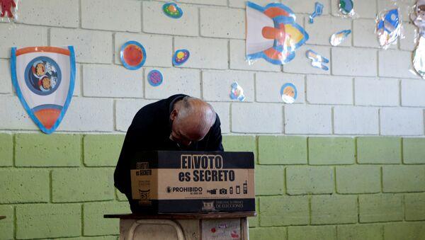 Elecciones en Costa Rica - Sputnik Mundo