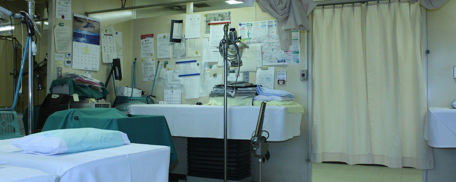Hospital (imagen referencial) - Sputnik Mundo, 1920, 04.06.2021