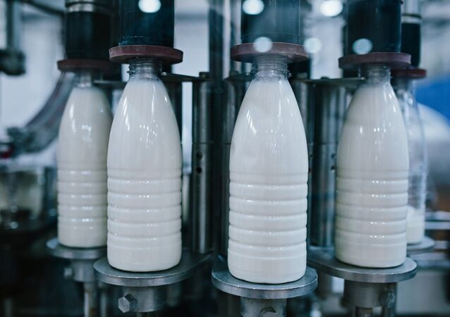 Una fábrica de leche
