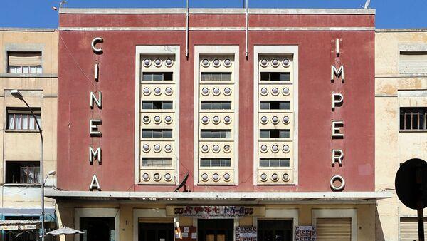 El cine Impero (en español, imperio), en Asmara, la capital de Eritrea - Sputnik Mundo