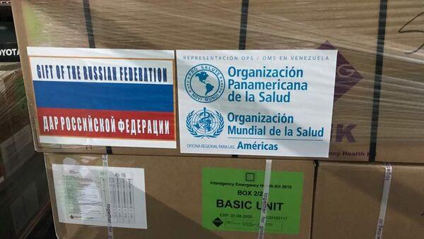 Medicamentos donados a Venezuela por Rusia - Sputnik Mundo