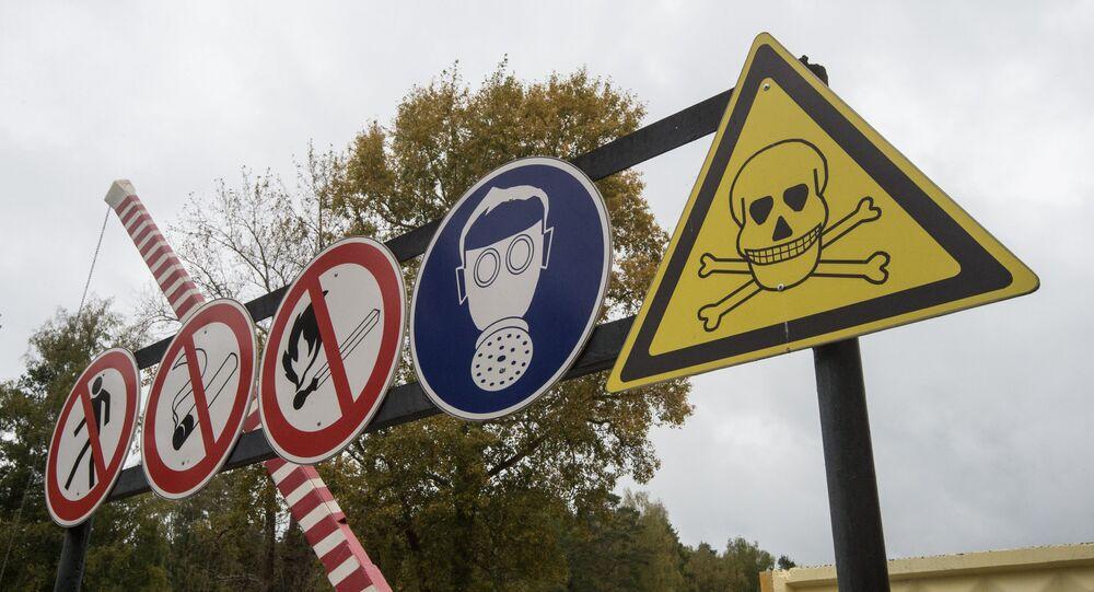 Entrada de la planta procesadora de armas químicas de Kizne, Rusia (archivo)