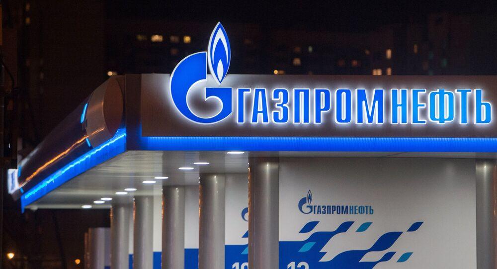 Una gasolinera de Gazprom