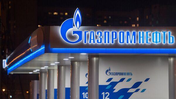 Una gasolinera de Gazprom - Sputnik Mundo