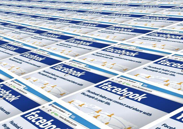 Páginas de Facebook (imagen referencial)
