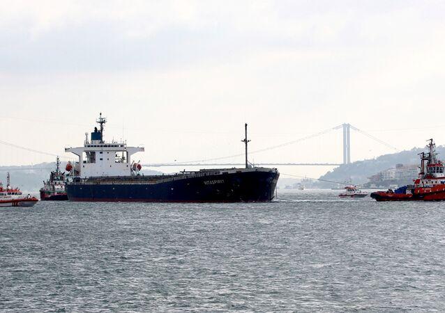 El buque de carga Vitaspirit