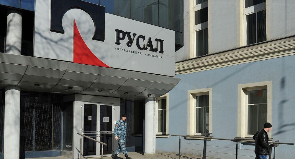 Copañía rusa Rusal (imagen referencial)