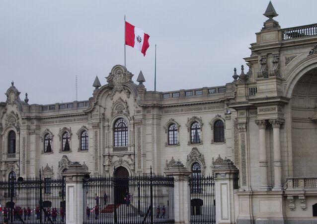 Congreso de Perú (archivo)