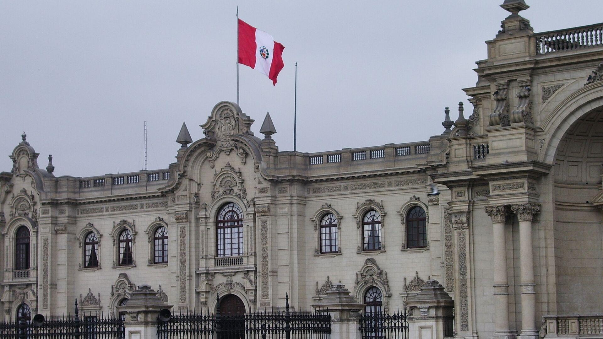 Congreso de Perú - Sputnik Mundo, 1920, 27.08.2021