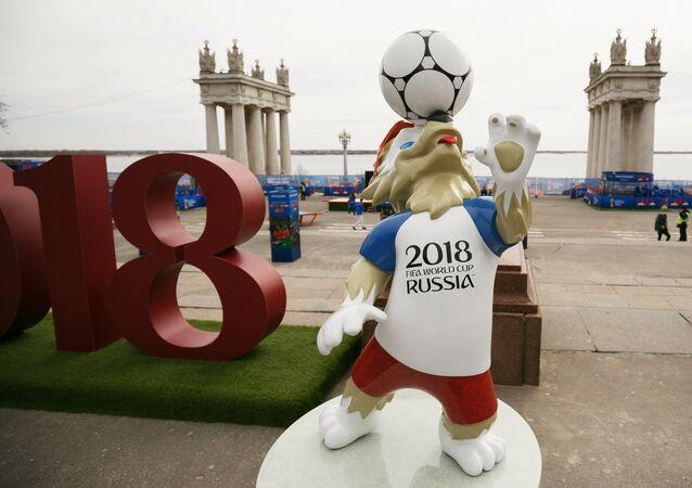 Zabivaka, mascota del Mundial de Rusia 2018