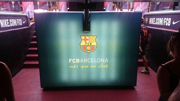 Logo de FC Barcelona - Sputnik Mundo