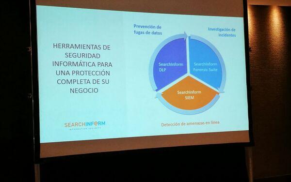 Conferencia en Buenos Aires de la empresa de seguridad informática SearchInform, líder en el ramo en Rusia - Sputnik Mundo