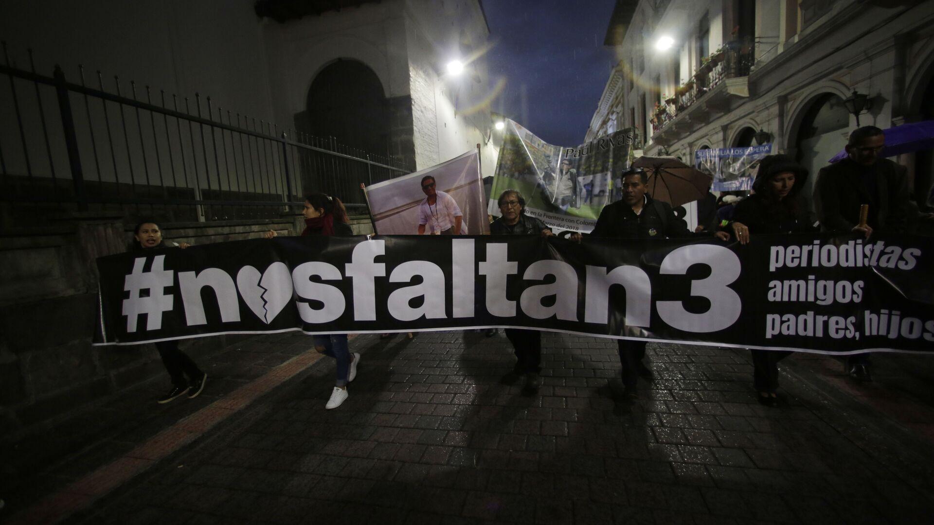 Familiares de los periodistas secuestrados en la frontera entre Colombia y ecuador - Sputnik Mundo, 1920, 12.07.2021