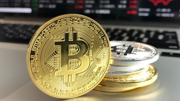 Bitcóin, moneda criptográfica - Sputnik Mundo
