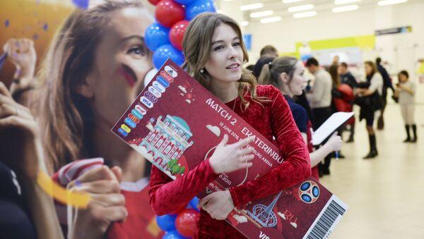 Una maqueta de la entrada para el Mundial 2018 - Sputnik Mundo