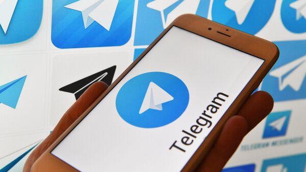 Logo de Telegram (imagen referencial) - Sputnik Mundo