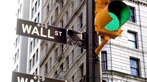Wall Street, el corazón histórico del distrito financiero de Nueva York - Sputnik Mundo