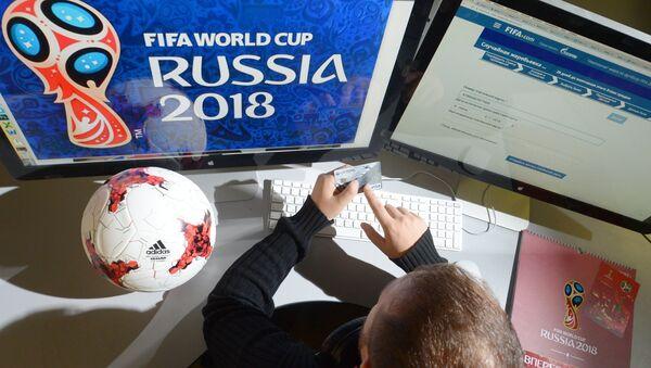 La venta de entradas para el Mundial Rusia 2018 en el sitio web de la FIFA (archivo) - Sputnik Mundo