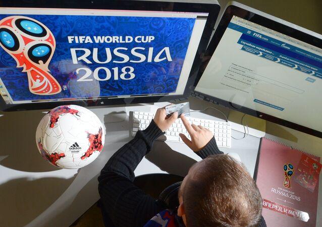 La venta de entradas para el Mundial Rusia 2018 en el sitio web de la FIFA (archivo)