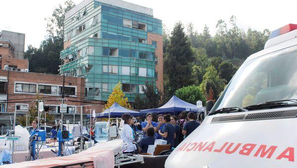 El hospital de la ciudad chilena de Concepción tras la explosión - Sputnik Mundo