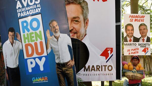 Los carteles con los retratos de los candidatos a la presidencia de Paraguay - Sputnik Mundo