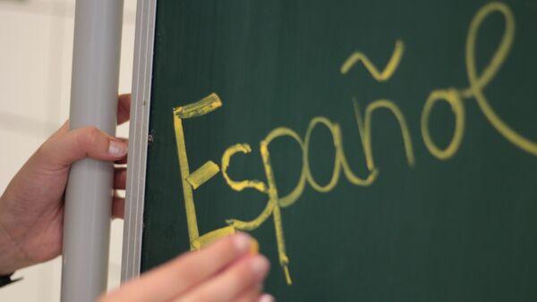 Idioma español - Sputnik Mundo