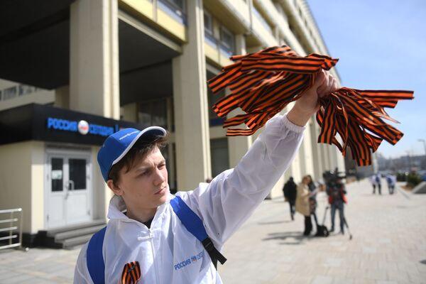 Comienza la tradicional campaña 'Cinta de San Jorge' - Sputnik Mundo