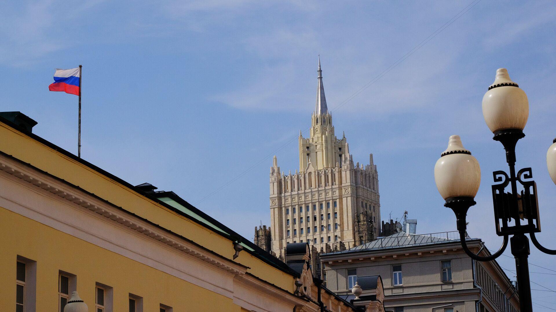Ministerio de Asuntos Exteriores de Rusia - Sputnik Mundo, 1920, 20.04.2021