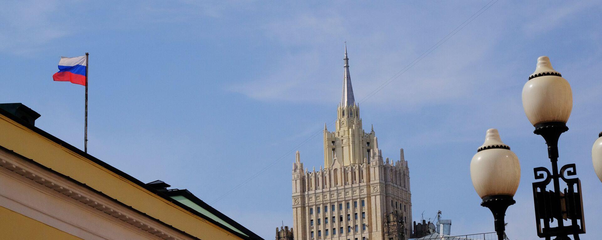 Ministerio de Asuntos Exteriores de Rusia - Sputnik Mundo, 1920, 17.06.2021