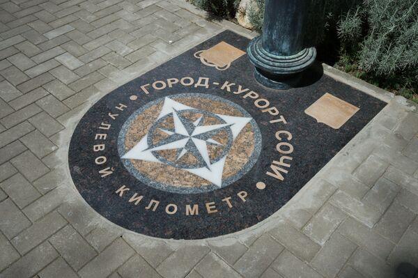 Las sedes del Mundial: Sochi - Sputnik Mundo