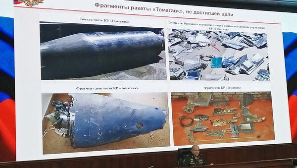 Fragmentos del misil Tomahawk que no alcanzó el objetivo en Siria - Sputnik Mundo