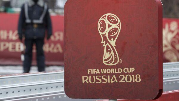 Logo del Mundial 2018 de Rusia - Sputnik Mundo