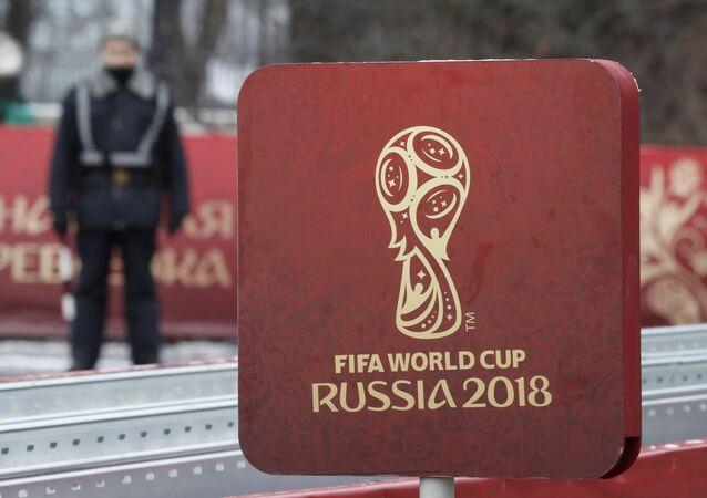 Logo del Mundial 2018 de Rusia