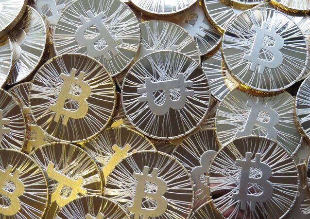 Bitcóin (ilustración)
