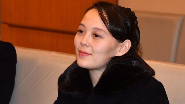 Kim Yo-jong, hermana del líder de Corea del Norte, Kim Jong-un - Sputnik Mundo