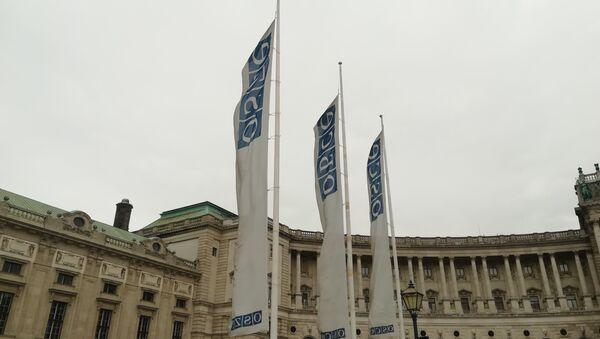 La sede de la OSCE - Sputnik Mundo