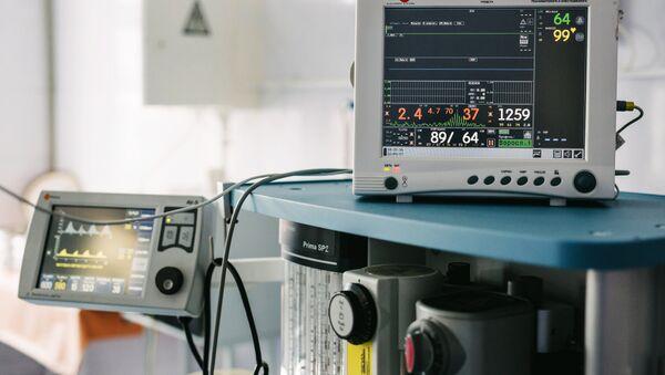 Dispositivo médico - Sputnik Mundo