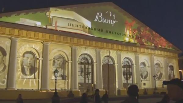 Espectáculo de luz dedicado a las ciudades heroicas de la Gran Guerra Patria - Sputnik Mundo