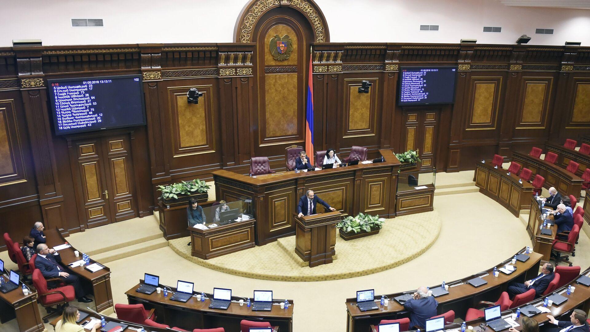 El Parlamento de Armenia - Sputnik Mundo, 1920, 20.06.2021
