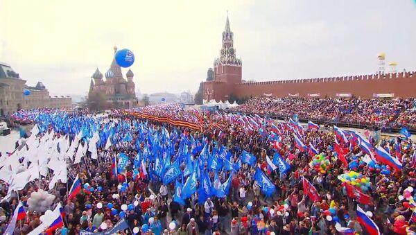 Más de 100.000 personas participan en las celebraciones del Primero de Mayo en Moscú - Sputnik Mundo