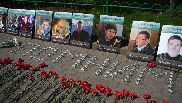Акция в Москве в память о погибших 2 мая 2014 в Одессе - Sputnik Mundo