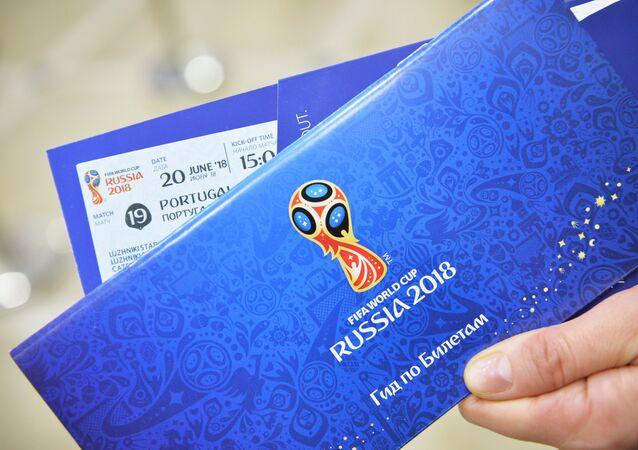 Entradas para el Mundial Rusia 2018