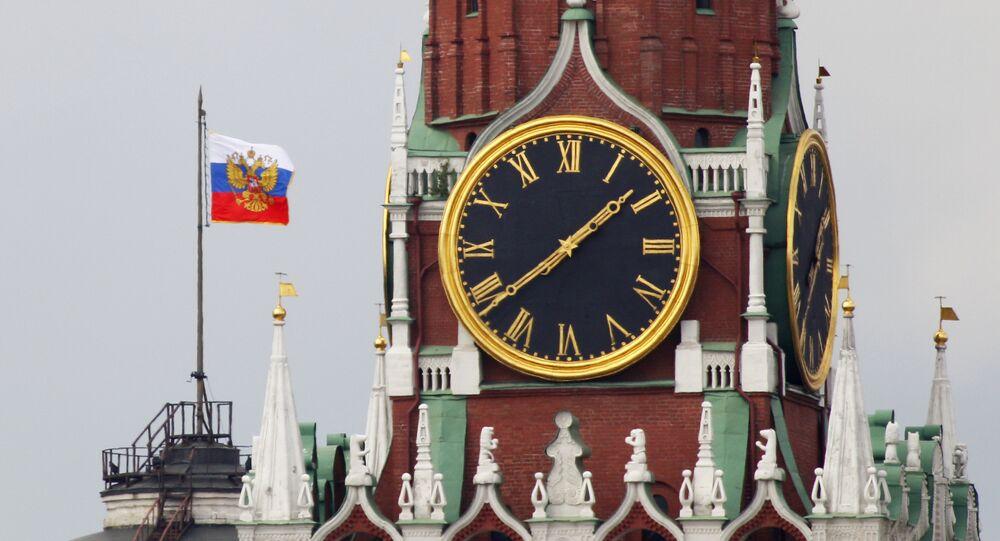 El Estandarte del presidente de la Federación de Rusia en Kremlin (imagen referencial)