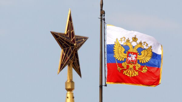 El Estandarte (bandera) del presidente de la Federación de Rusia - Sputnik Mundo